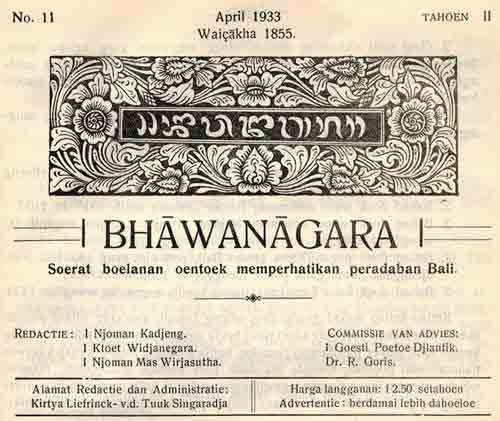 tantra bhawanagara april1933